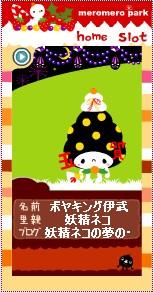 boyakingibu_shishunki.jpg