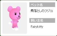 jifu2008_fujiko.jpg