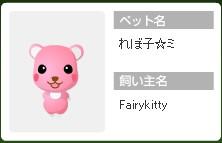 jifu2008_rebo.jpg