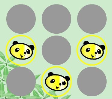 panda_1000pt.JPG