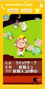 quick_hitoridachi.jpg