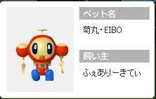 jifu2008_eibo.jpg