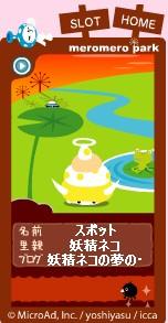 spot_hitoridachi.jpg
